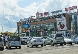 "Реализация уличного света ТЦ ""Весна"" г. Барнаул"